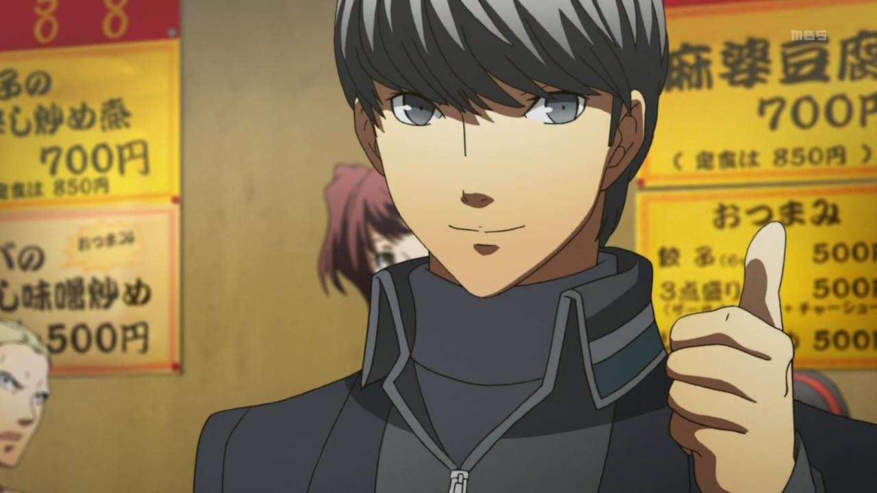 Persona 4 Marth S Anime Blog