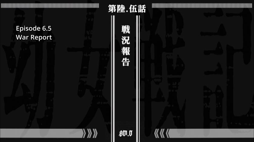 horriblesubs-youjo-senki-06-5-720p-mkv_snapshot_00-29_2017-02-18_10-36-02